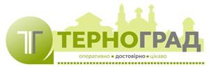 Терноград