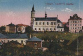 У Тернополі з аукціону продають підвал колишнього костелу єзуїтів