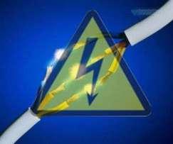 електрика4
