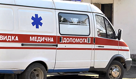 швидка медична допомога