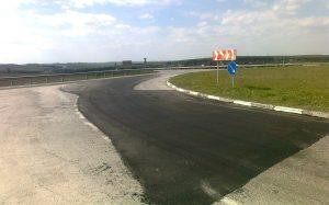 дорога ремонт