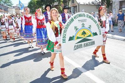 Тернопільщина запрошує на фестиваль