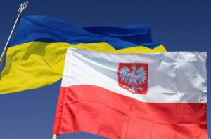 Україна Польща робота