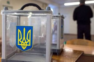 вибори голосування