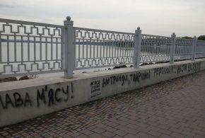 <strong>У Тернополі зіпсували набережну ставу. У соцмережах пропонують ламати носи (ФОТО)</strong>