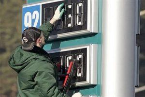 бензин ціна