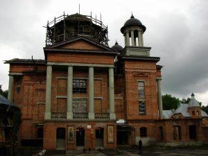 Свято-Троїцький духовний центр