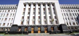 Скільки щорічно витрачає кожен українець на утримання президента та його Адміністрації