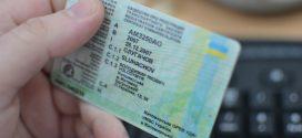 Як відновити втрачене чи викрадене посвідчення водія