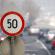 Обмеження швидкості 50 км/год діятиме не на усіх ділянках