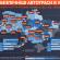 15 найнебезпечніших автотрас України (ІНФОГРАФІКА)
