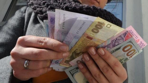 пенсія Тернопіль
