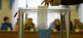 ЦВК призначила виборах у двох об'єднаних громадах Тернопільщини