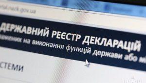 електронні декларації
