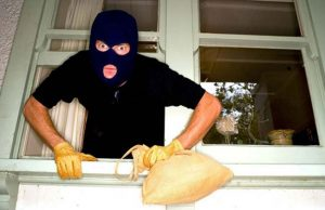 квартира крадіжка