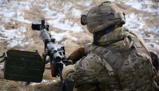 АТО, українська армія