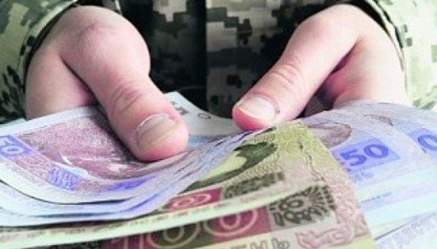 Проект бюджету - 2019. Зарплата контрактників зросте до 10 000 гривень