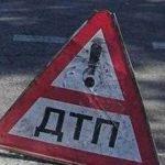 ДТП, аварія
