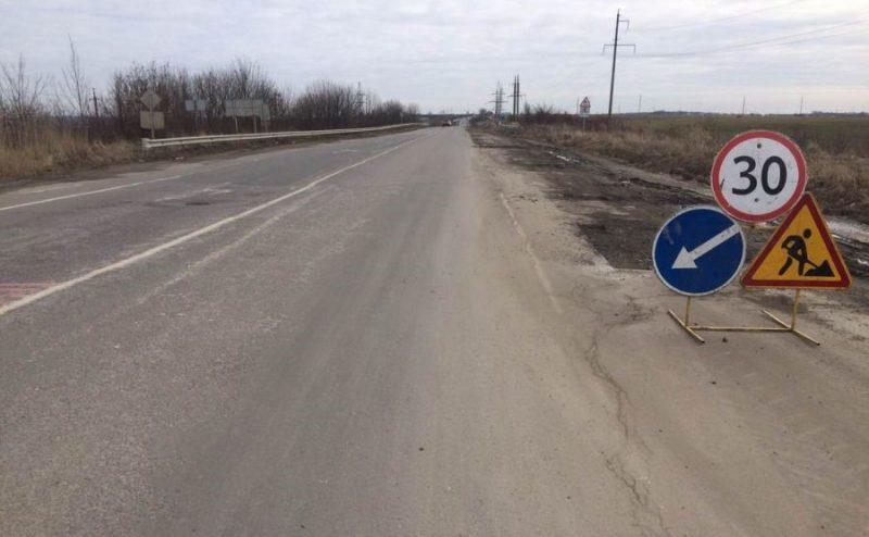 дороги, ремонт