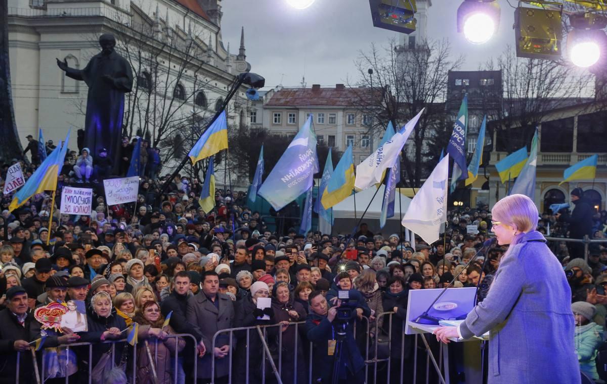Тимошенко, Львів