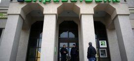 <strong>Суд визнав незаконною націоналізацію Приватбанку</strong>