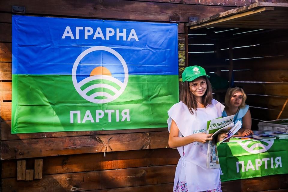 Поплавський,  Аграрна партія