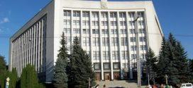 У найближчі тижні Кабмін погодить кандидата на посаду голови Тернопільської ОДА