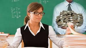 зарплата вчителя, Голос