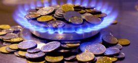 """""""Нафтогаз"""" підвищив ціну на газ для населення на 14,7%"""