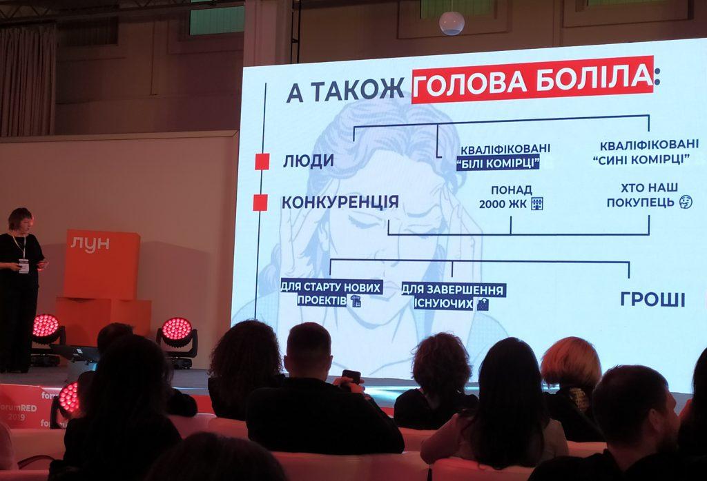 форумі RED2019, Креаторбуд