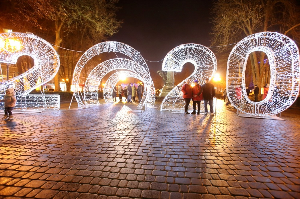 фото Тернопіль 2020