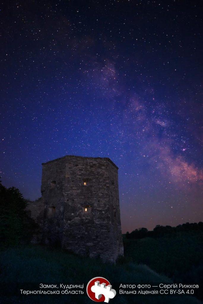 замок Кудринці