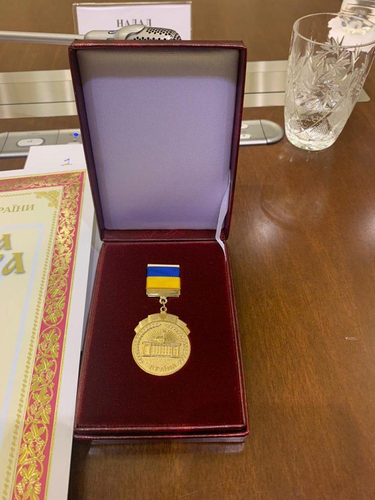 медаль Надала