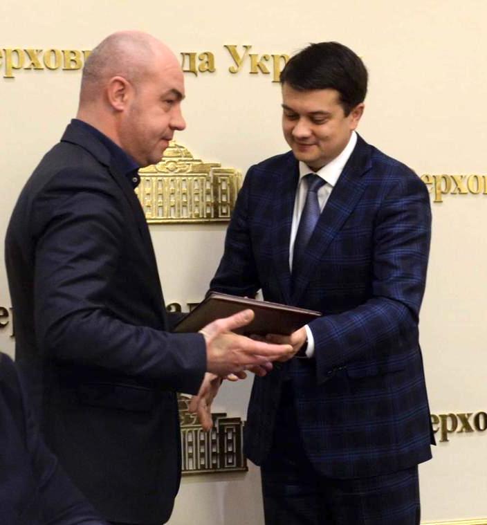 Надал, Разумков, нагорода