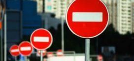 У Тернополі буде ускладнений рух транспорту