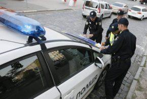 Водії зможуть переглянути та сплатити штрафи онлайн