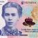 В Україні вводять в обіг нові 200 гривень