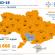 <strong>В Україні уже підтверджено 1668 випадків коронавірусу, 52 людей померли</strong>