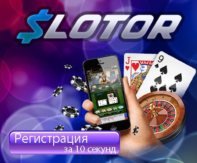 Мобильное интернет казино деньги игровые казино рейтинг