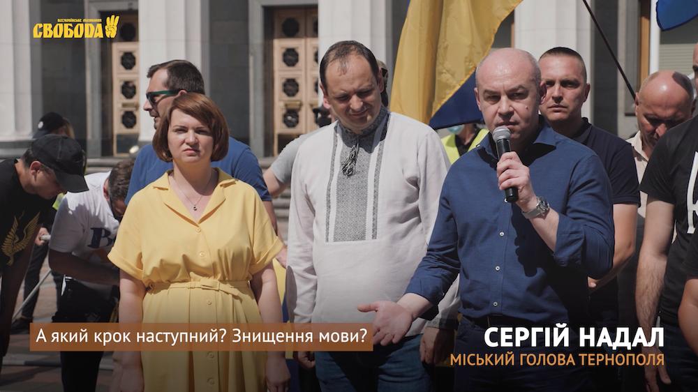 Сергій Надал і Руслан Марцінків