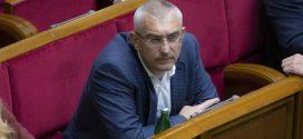 Народний депутат заступився за тернополян