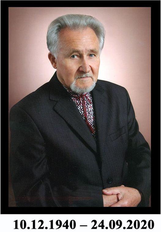 Мирослав Закалюжний