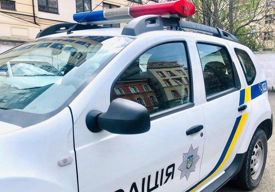 поліція, новини Тернопільщини