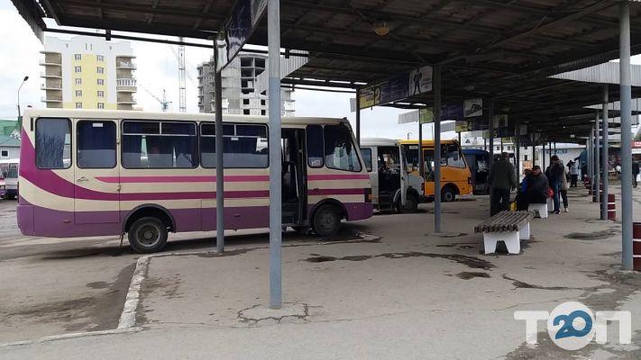 автовокзал Тернопіль