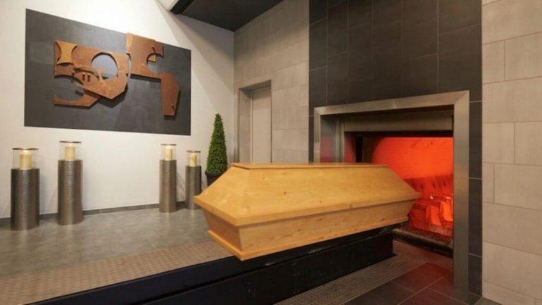 кремація