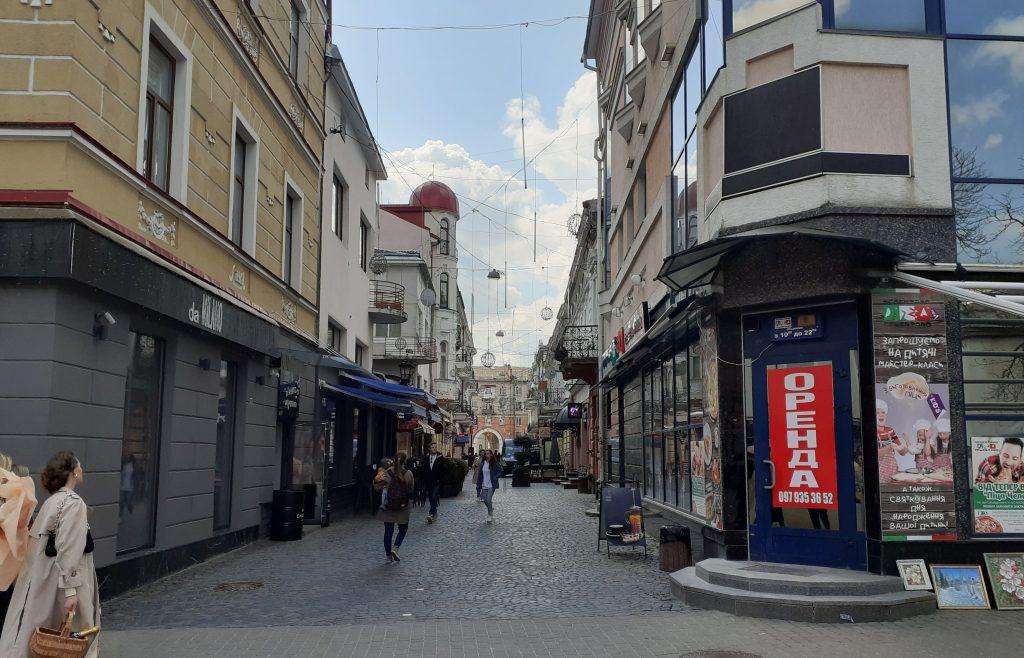 Тернопіль. вулиця Валова