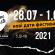 Тернопіль готують до проведення масштабного фестивалю (ВІДЕО)