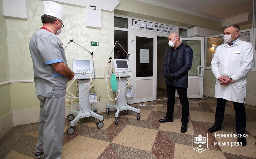 Надал, Тернопіль, лікарня