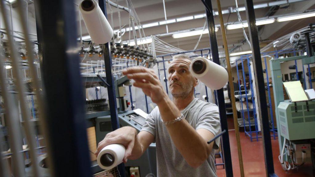 Тернопіль, фабрика текстилю