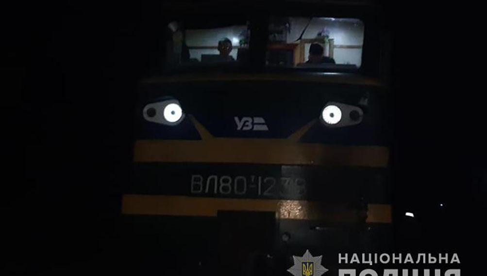 аварія на залізниці, Тернопіль